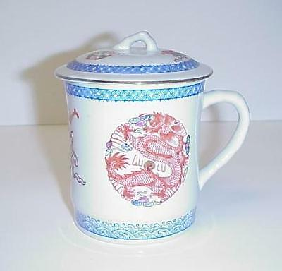 Chinese Porcelain Covered Tea Cup Red Dragon Pattern & Cobalt Blue