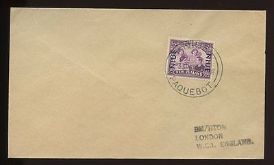 MARITIME NIUE PAQUEBOT 1958 2d COVER to LONDON