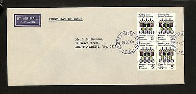 FDC 1968 BUILDING SOCIETIES First Day Cover BLOCK OF 4 (3428)