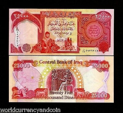 Series 2003 Central Bank of Iraq Dinar currency 25,000 IRAQI DINAR note