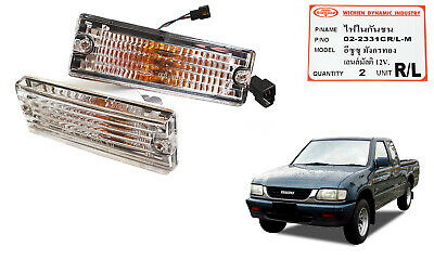 Diamond Multi Len Bumper Indicator Light Lamp ISUZU HOLDEN RODEO TF KB 1991-1997