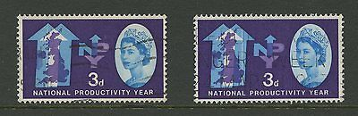 Gb 1962 Npy Flaws...white Lines In Arrows...2 Different