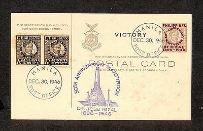 WC5240 1946 Philippines Commemorative Postal Card