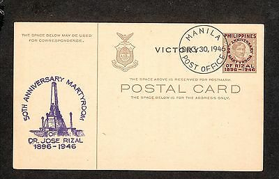 WC5241 1946 Philippines Commemorative Postal Card