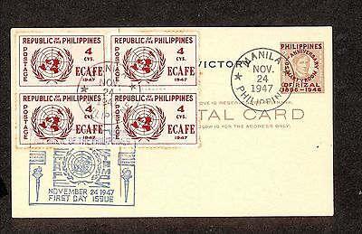 WC5243 1947 Philippines First Day Cover Postal Card Block of 4