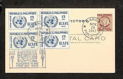 WC5244 1947 Philippines First Day Cover Postal Card Block of 4