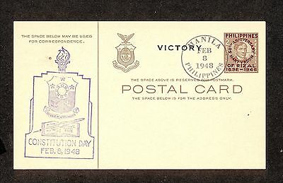 WC5249 1948 Philippines Commemorative Postal Card