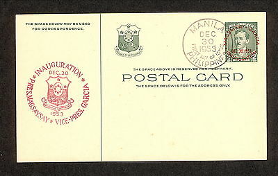 WC5266 1953 Philippines Commemorative Postal Card