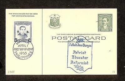 WC5282 1955 Philippines First Day Cover