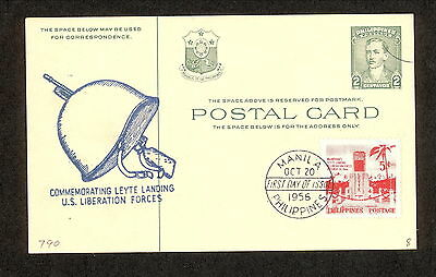 WC5284 1956 Philippines First Day Cover