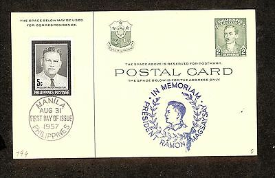 WC5288 1957 Philippines First Day Cover