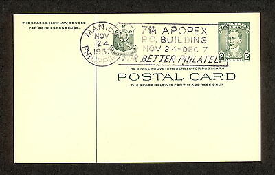 WC5290 1957 Philippines Commemorative Postal Card