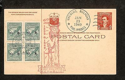 WC5298 1949 Philippines First Day Cover Postal Card Block of 4