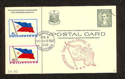 WC5299 1959 Philippines First Day Cover Postal Card