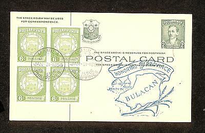 WC5300 1959 Philippines First Day Cover Postal Card Block of 4