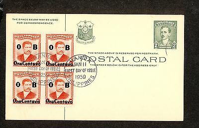 WC5304 1959 Philippines First Day Cover Postal Card Block of 4