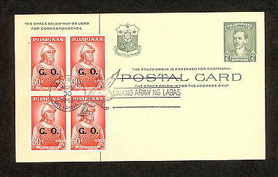 WC5311 1952 Philippines First Day Cover Block of 4