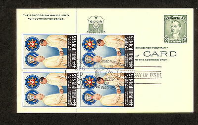 WC5317 1960 Philippines First Day Cover Block of 4