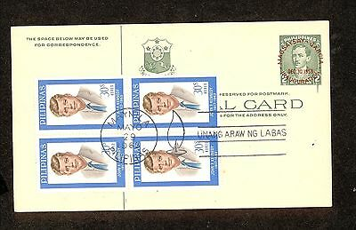 WC5330 1965 Philippines First Day Cover Block of 4