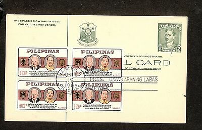 WC5335 1965 Philippines First Day Cover Block of 4