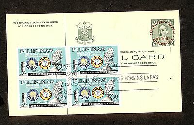 WC5342 1965 Philippines First Day Cover Block of 4