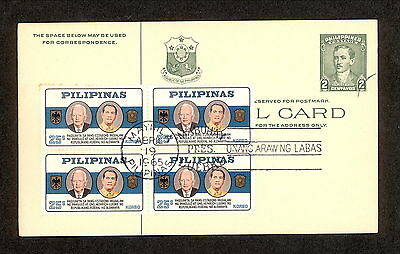 WC5344 1965 Philippines First Day Cover Block of 4