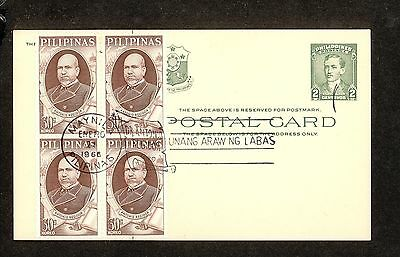 WC5355 1966 Philippines First Day Cover Block of 4