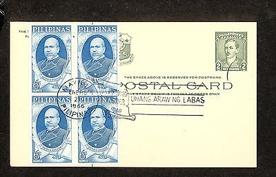 WC5358 1966 Philippines First Day Cover Block of 4