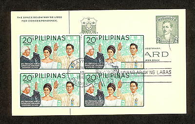 WC5368 1966 Philippines First Day Cover Block of 4