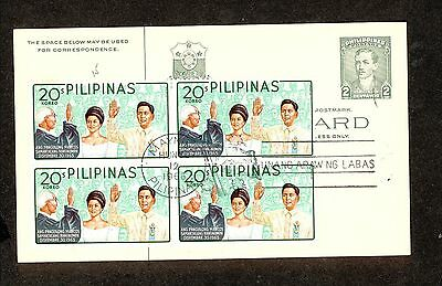 WC5369 1966 Philippines First Day Cover Block of 4
