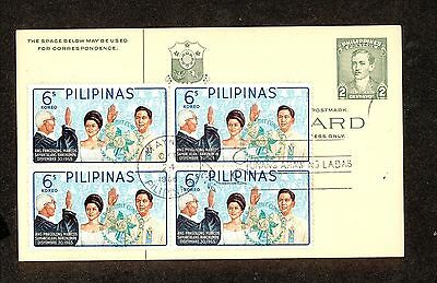 WC5372 1966 Philippines First Day Cover Block of 4
