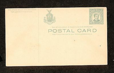 WC5383 Philippines Postal Card