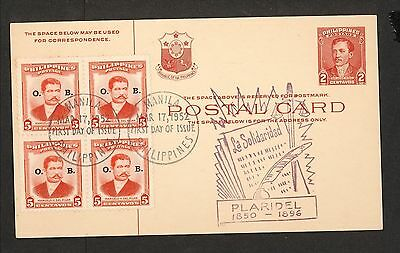 WC5387 1952 Philippines First Day Cover Postal Card Block of 4