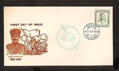 WC5395 1958 Philippines First Day Cover