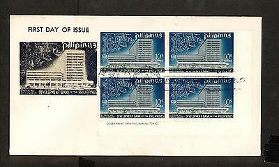 WC5398 1961 Philippines First Day Cover
