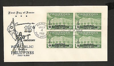 WC5405 1961 Philippines First Day Cover