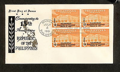 WC5406 1961 Philippines First Day Cover