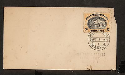 WC5419 1944 Philippines First Day Cover