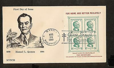 WC5428 1949 Philippines First Day Cover Block of 4