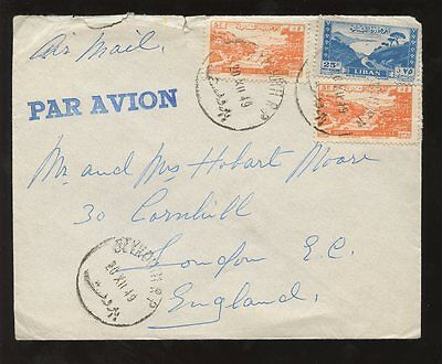 LEBANON 1949 AIRMAIL + SURCHARGE on REVERSE to LONDON
