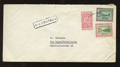 SAUDI ARABIA BOAT MAIL BOXED 1960s to HOLLAND