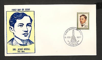 WC5464 1977 Philippines First Day Cover