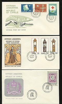 Cyprus 1975-89 Illustrated 7 First Day Covers