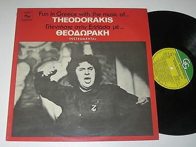 LP/MIKIS THEODORAKIS/FUN IN GREECE WITH THE MUSIC OF/General GGMG 4034