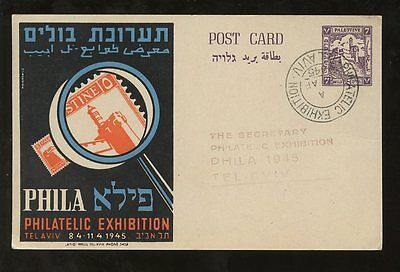 Palestine 1945 Stationery Philatelic Exhibition Tel Aviv Illustrated