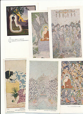 Japan 29 early artist drawn PPCs