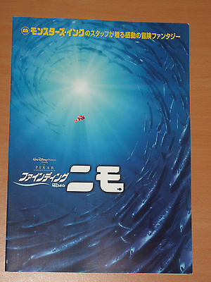 FINDING NEMO - (Large size pressbook)