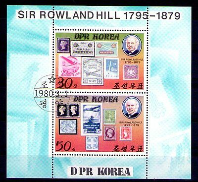 Corea Sello sobre sello Sir Rowland Hill año 1980 (Y-120)