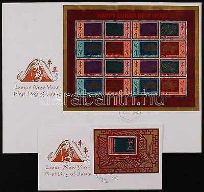 Sierra Leone stamp Year of Ox complete sheet+block on 2 FDCs WS111185