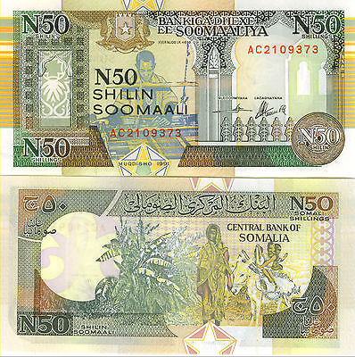 Somalia 1991 N50 Shillings Uncirculated (P-R2)